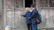 白發人送黑發人,百歲秋菊含淚為70歲的耀祖送終