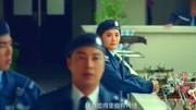 《机动部队》林峰 蔡卓妍联手维持香港秩序