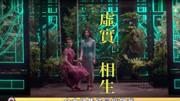 《八个女人一台戏》白百何郑秀文亮相釜山电影节