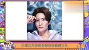 《我的波塞冬》拍攝花絮-張云龍李凱馨拍攝幕后揭秘