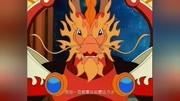 斗龍戰士:達力古夢游說獅子星龍膽敢在這里撒野