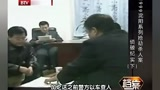 檔案-1999沈陽搶劫殺人案(下)
