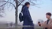 《涼生》鐘漢良與姜生舉行婚禮喜當爸, 涼生霸氣搶婚