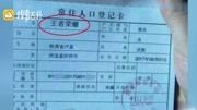 王姓独特的女孩名字#萌宝 #备孕 #起名取名