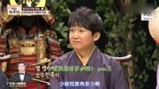 韓國女孩嫁到中國, 全家來中國參加婚宴, 父親感到無上的榮耀