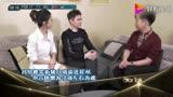 回顧趙麗穎和馮紹峰女兒國專訪,這時倆人感情就有點眉目了