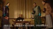 全球第一豪宅,一根柱子27億,世界首富都買不起,就在中國北京!
