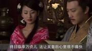 史上很受寵的宮女, 因一件事被皇后處罰, 皇帝知道后當眾杖責皇后!