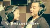 華語群星-爸爸去哪兒 《爸爸去哪兒 第四季》真人秀主題曲