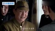 大型抗日谍战剧《背水一战》