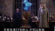 《哈利·波特與火焰杯 花絮之VFX Breakdown》