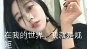 超虐心古风歌曲《爱殇》剑网3重制版MV上线,听完不许哭