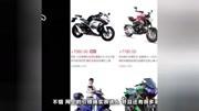 花一萬塊買個踏板摩托車,以后可以出去摩旅了
