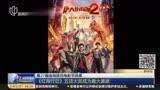 第27届金鸡百花电影节闭幕:《红海行动》五项大奖成为最大赢家