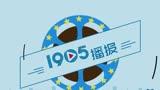 大众电影百花奖提名者表彰现场 黄景瑜献唱《红海行动》主题曲!
