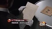 热血铸警魂(一)1996鹿宪州银行抢劫杀人案