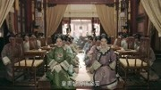 《延禧攻略》魏瓔珞搶著被子跑,被皇上抱著摔地上了,好搞笑
