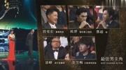 《我不是藥神》王傳君片酬曝光,網友:這演員與明星的差別!