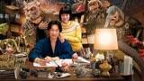日本電影《鐮倉物語》,異世界的愛情之旅,感動與暖心