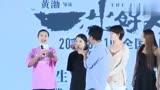 黃渤帶著自己的新作《一出好戲》進入培華學院,好戲是自己導演的
