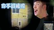 陳赫和王思聰同住一小區,給汪涵紅包卻只有6塊錢!