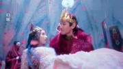 《幻城》新婚之夜火王想親親,人魚公主卻一萬個不樂意!