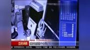 監控拍下內江一手機店被盜過程