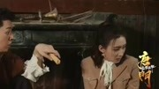 唐門龍棺鳳膽:男子花樓里給姑娘賣身 竟然只賣兩個銅板?