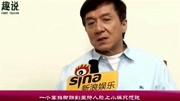 台湾主持人向马云炫耀台湾多厉害,看马云是如何打脸的