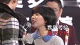 沒想到吧:王凱迷妹逼瘋男友 楊爍被吐槽歌難聽爆笑全場