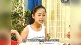 天涯共此時 《家有兒女》小雪向劉梅撒嬌要劉星道歉,一家人的對