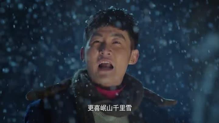 奔腾秋叶岁月台湾电视剧图片