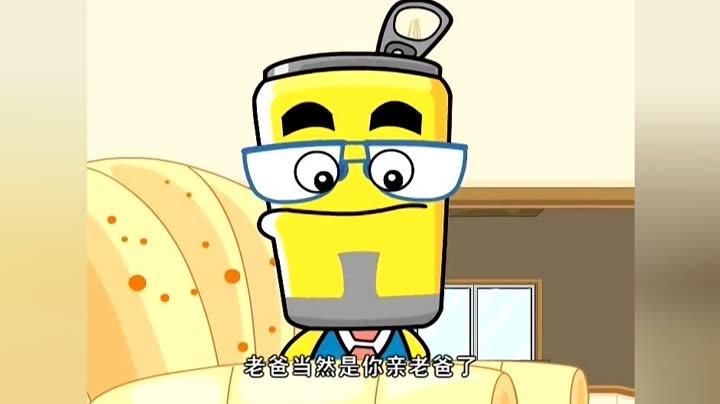超能泡蛋-动漫动画-全集高清正版视频在线观看-爱奇艺