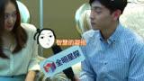鄧論首次與韓國明星鄭秀晶合作《畢業季》兩人四目相對很有戲