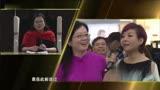 贏在中國:夏華的點評,點中他們的要害,他們尷尬了!