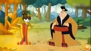世界童话全集 第245集 神秘的中国民间故事 人参娃娃