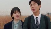 韩剧《男朋友》宋慧乔 朴宝剑主演 分集剧情 第八集图片