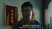 【开心蒙太奇】- 云南方言-7.4小胡子当工人