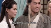 三版《神雕俠侶》楊過小龍女雙劍合璧 對戰金輪法王, 經典片段