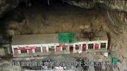 """現實版""""世外桃源""""!云南深山老林發現神秘天坑,共有32人居住"""