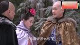 步步驚心:若曦失戀摔倒在雪地,四爺說話太欠揍氣的若曦直砸他!