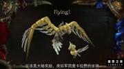 《魔獸世界:懷舊坐騎刷刷刷》小魚_隔壁老王(下)