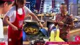 星廚駕到田亮嘗了一口自己做的菜,自己都不敢相信了