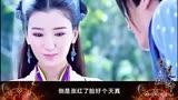 魔道祖師-同道殊途(陳曉、焦恩俊、陳偉霆、楊蓉、趙麗穎、喬振