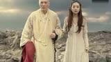 《西游記女兒國》趙麗穎為了愛情寧愿犧牲家族, 與家族同歸于盡_超清