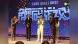 《解碼游戲》上海發布會:韓庚教山下智久飚東北話!干哈呢?