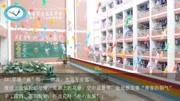 星灿文化艺术中心宣传片