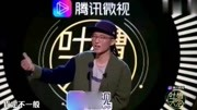 《漢字英雄第2季》輪戰第3輪 形容水聲的擬聲詞