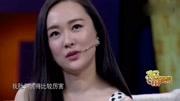 杜江半夜起床,等霍思燕录完节目回来两人秀恩爱,这才?#21069;?#24773;啊