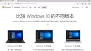 win10使用小?#35760;? title=